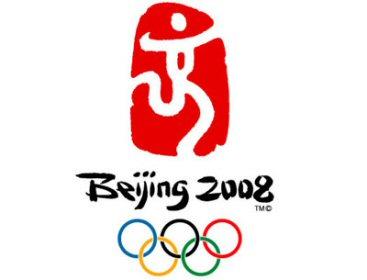 Beijing-olympics-2008